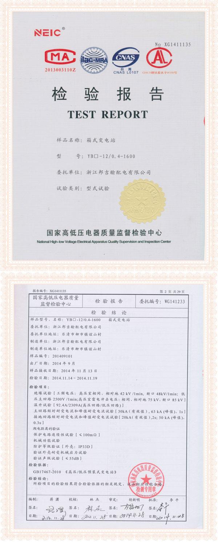 http://www.zjbjdq.cn/upLoad/album/month_1710/201710181618102519.jpg