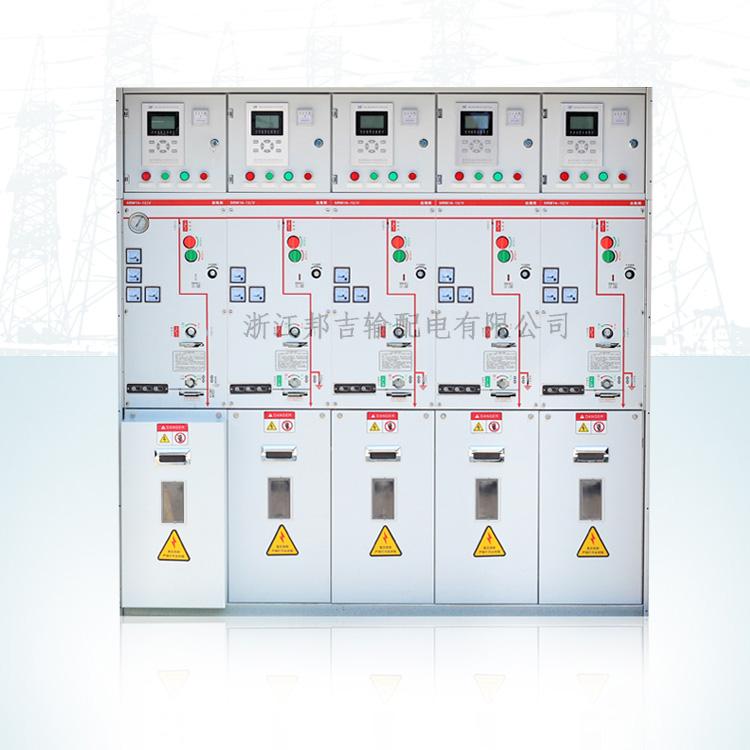 充气柜-1.jpg